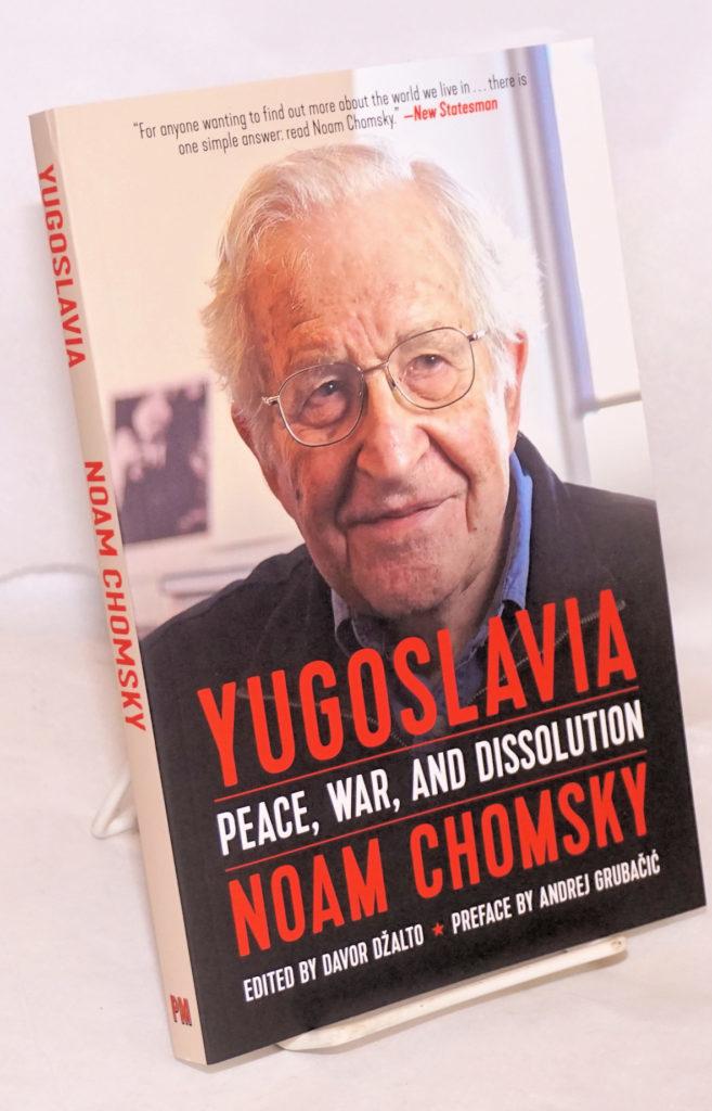 Ноам Чомски